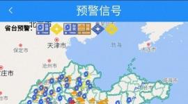 济南解除暴雨橙色预警信号,继续发布台风蓝色预警信号