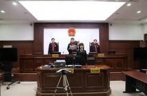 2020年12月14日,山东省济南市中级人民法院对