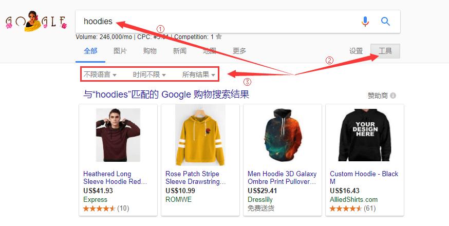 Google搜索语法大全