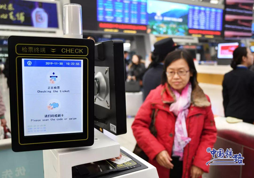 济南 | 6月20日,电子客票将在全国普速铁路推广实施!