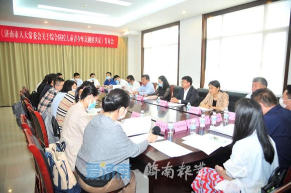 济南 | 7月1日起 济南学生在校期间严禁将电子产品带入课堂!