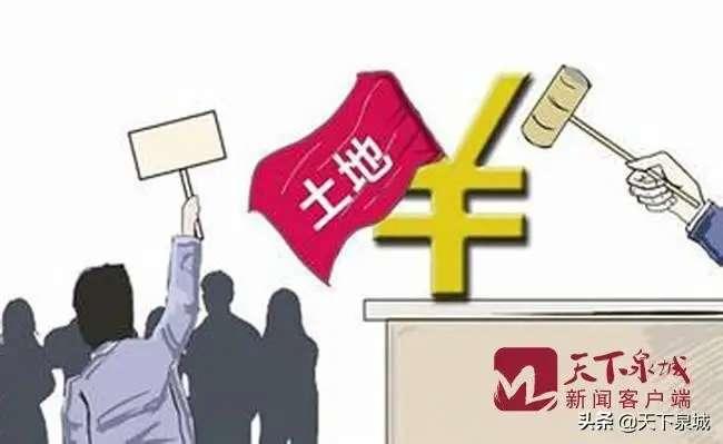 济南鼓励工业用地弹性出让 供应审批权限下放至区县