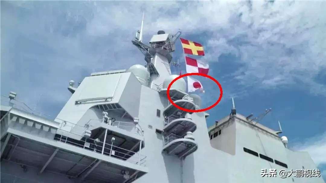 """山东舰出海训练为啥挂""""日本国旗""""?网友不解,很需要科普一下"""