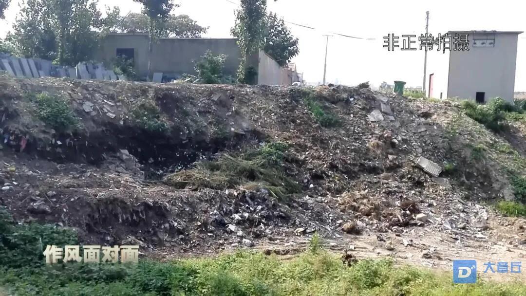 章丘这个村庄垃圾堆成山,何时能清理?