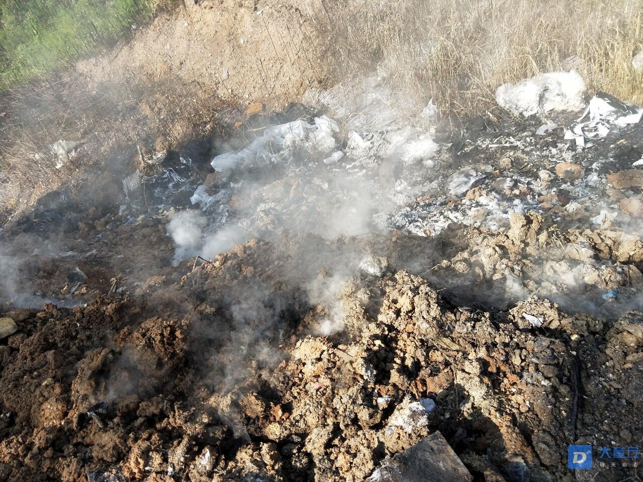 倾倒燃烧工业垃圾和有毒塑料!章丘这个村的村民受不了了!
