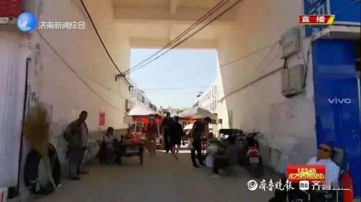 济南仲宫商业街商户遭遇如厕难, 卖菜不敢喝水