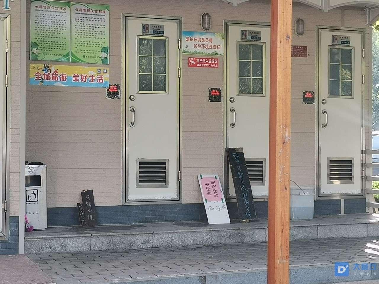 【后续】章丘这公厕 为啥不让大便 不是停水 就是坏了