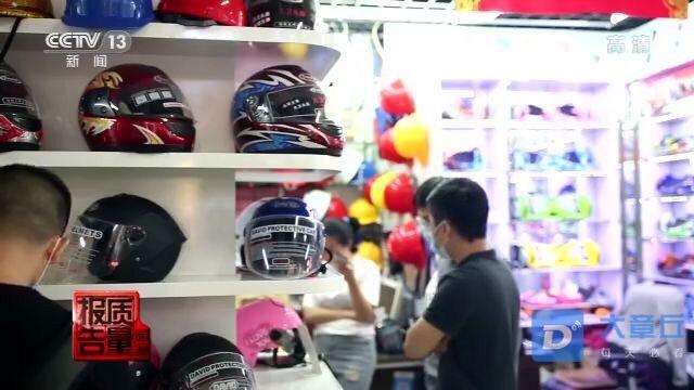 章丘人,你的电动车头盔安全吗?专家这样说...