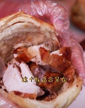 你吃了没?出名的不只是章丘大葱,还有黄家烤肉!
