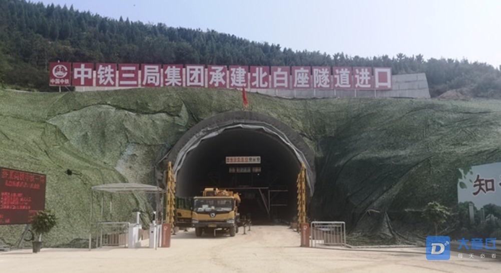重大进展!济莱高铁全线首座隧道贯通,就在章丘与莱芜交界!