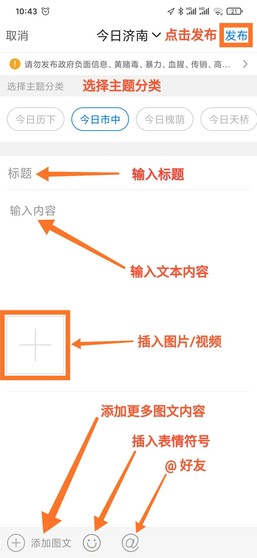 帖子内容.jpg