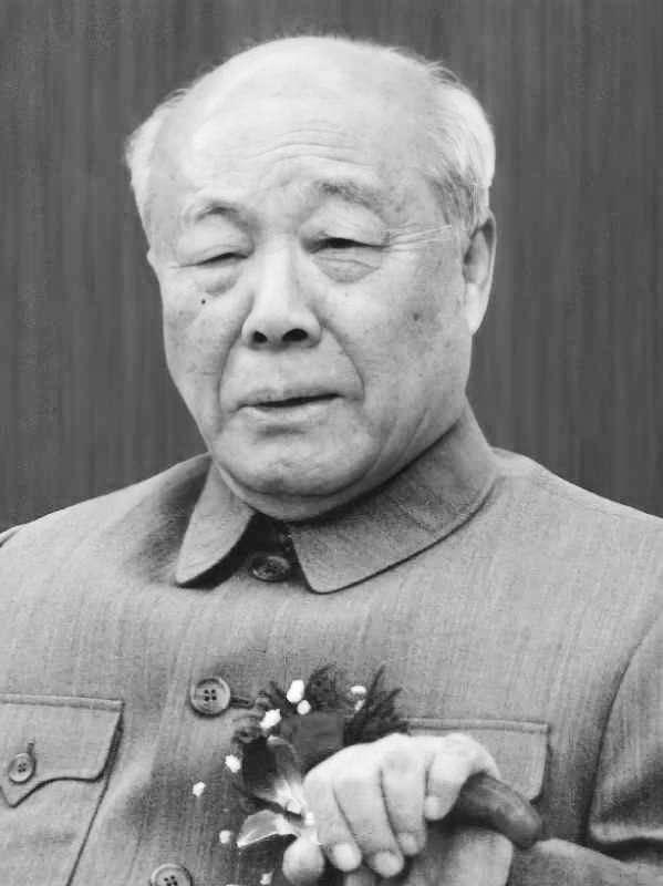 著名书法家欧阳中石去世 享年93岁