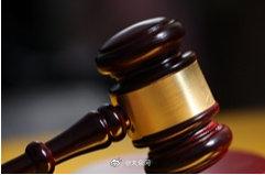 未经职工同意调岗降薪 一公司被判补偿18万