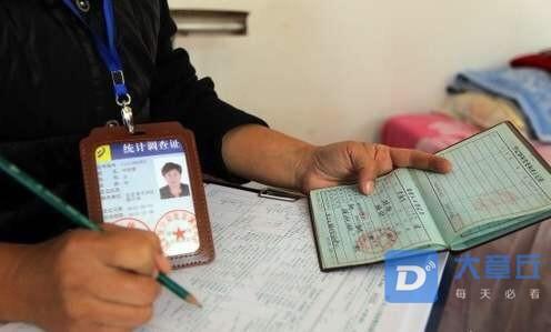 章丘市民,人口普查登记即将结束!这些人要去登记点申报!
