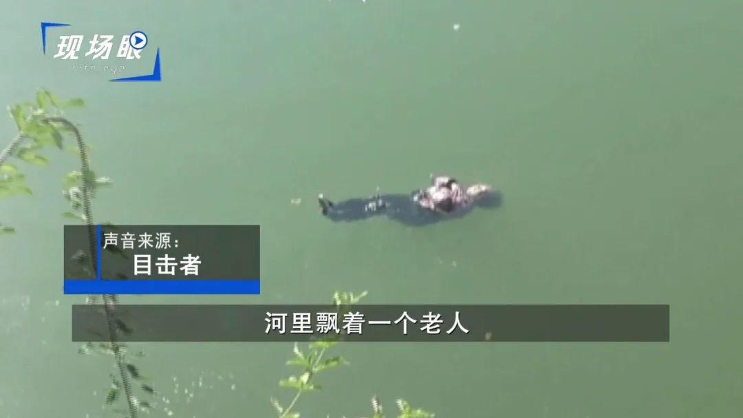 87岁老人落水后教科书级自救!网友:镇定得令人惊叹
