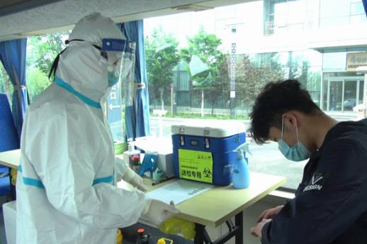 """根据最新要求,济南对这15类重点人群核酸检测""""应检尽检"""""""