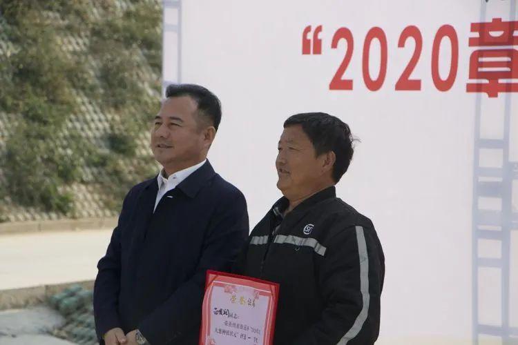 """最高2.525米!2020年章丘绣惠""""大葱状元""""产生,原来是他……"""