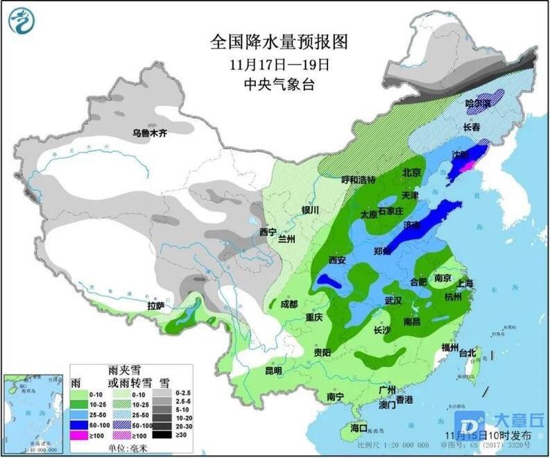 最高温度仅9℃!章丘迎来降温+降雨,冬天真来了啊!