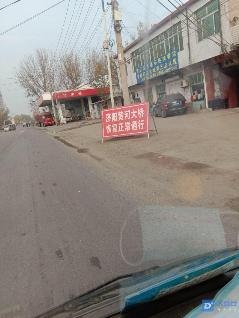 济阳黄河大桥前段时间修路,现在恢复正常通行了
