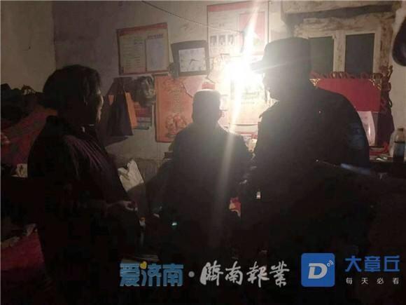 游客在章丘朱家峪游丢失万元手机,公安助其寻回!