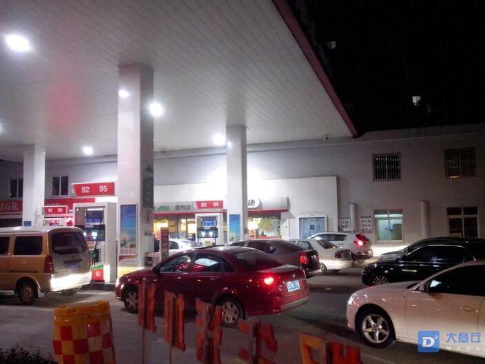 章丘车主们注意!油价要涨了!就在今晚!