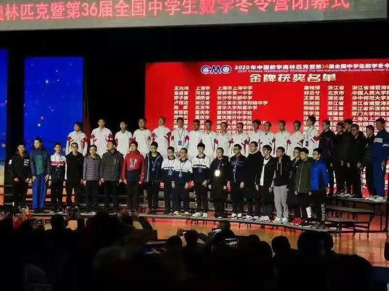 """喜讯!章丘一学子获中国数学奥林匹克铜牌!真是章丘的""""小骄傲"""""""