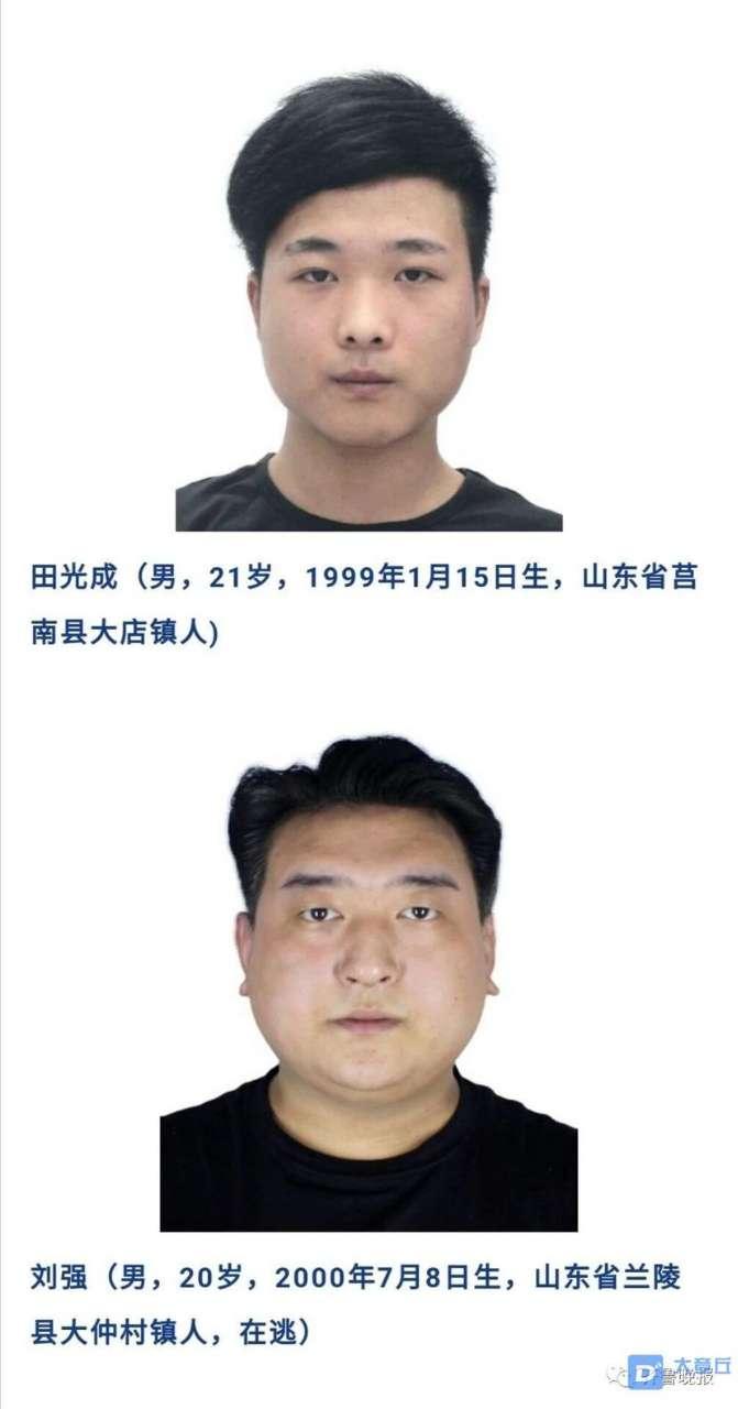近日,临沂市公安局兰山分局经过缜密侦查,破获一起刑