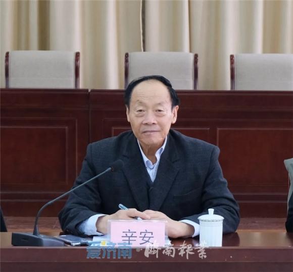"""济南德云社计划2022年6月投入运营 中心城区将打造""""文旅·明湖湾"""""""