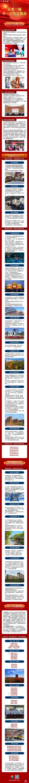 一图读懂丨干货满满!济南市章丘区委一届十一次全会报告这些重点内容 你get到了吗?