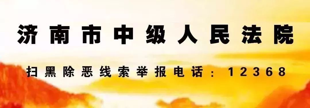 """贩卖毒品罪!济南平阴法院对6名贩卖""""可待因""""药品人员分别判处有期徒刑!"""