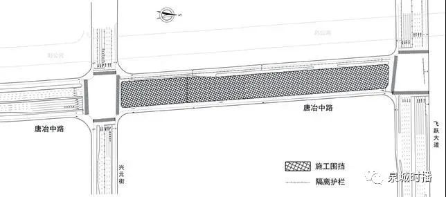 济南地铁4号线开工!列入省重大项目第1位!