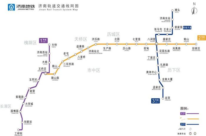 济南轨道交通2号线将于3月下旬商业运营