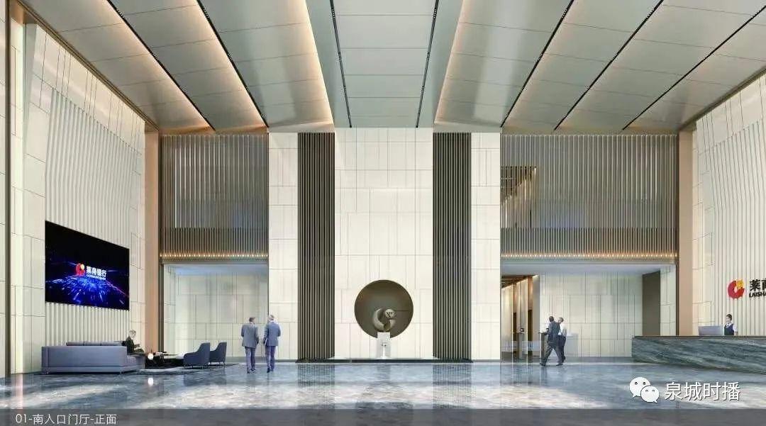 莱商银行将更名为济南银行,总部迁往济南,原人民传媒大厦B座更名为莱商银行大厦