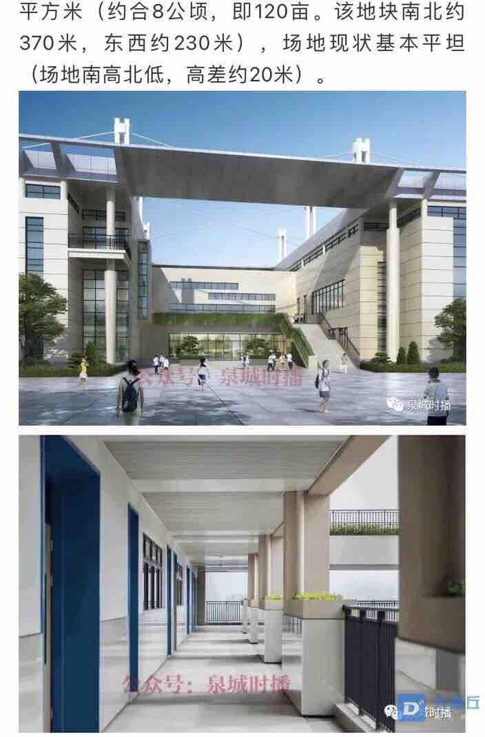 投资3.3亿!章丘东城实验学校今年动工,还有这些教育项目…