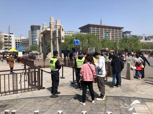 清明假期第二日济南天下第一泉风景区迎客20.77万人 主题文创火爆泉城