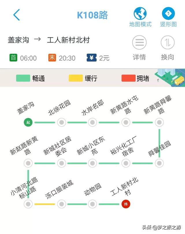 注意了,2021年4月6日起,济南公交K108路恢复原线运行
