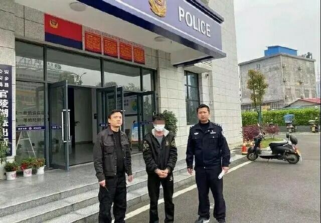 家长群里抢30个红包,学生爸爸被刑拘