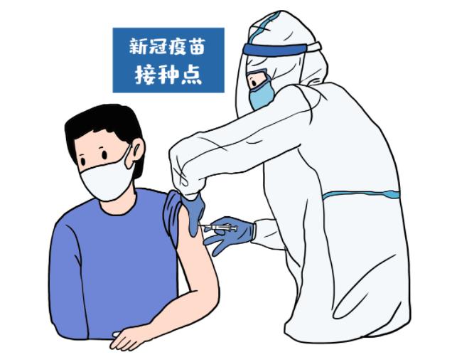 济南市疾控中心呼吁:建议已经接种第一剂的市民不着急接种第二针