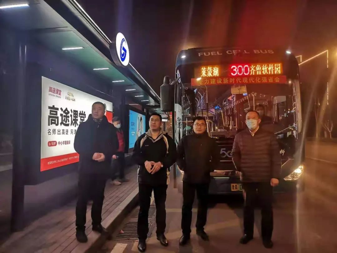 明天起,济南公交延长300路营运时间